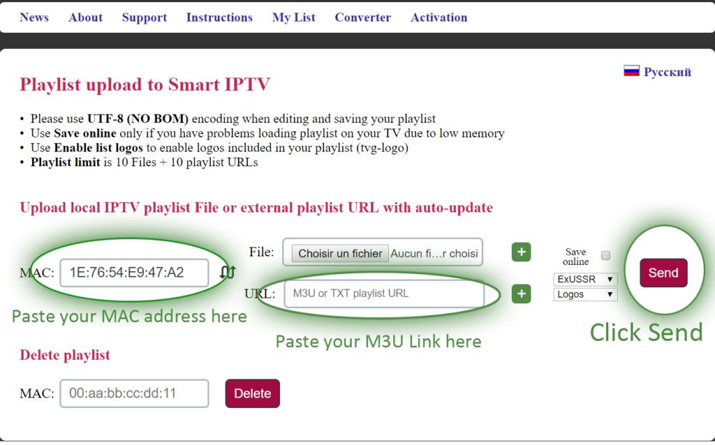 Install M3U on Smart IPTV