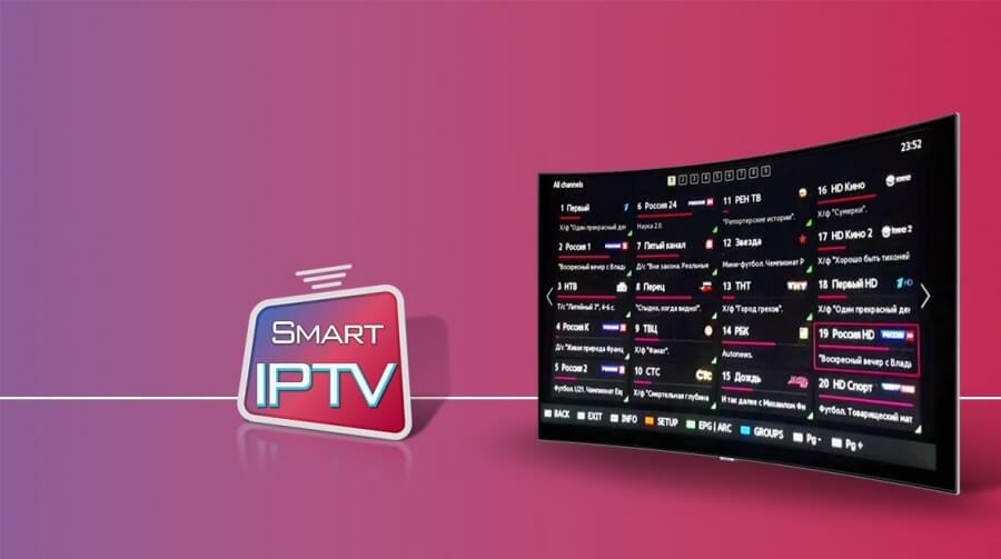 FOR IPTV - FORIPTV.COM | IPTV Subscription Provider